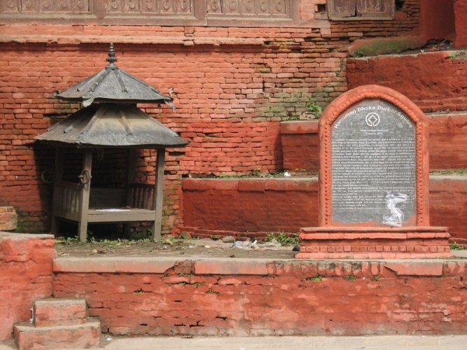Kathmandu, WHS site