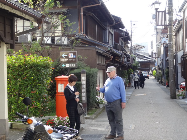 Kanazawa Higashi Chaya District (Geisha-Viertel)